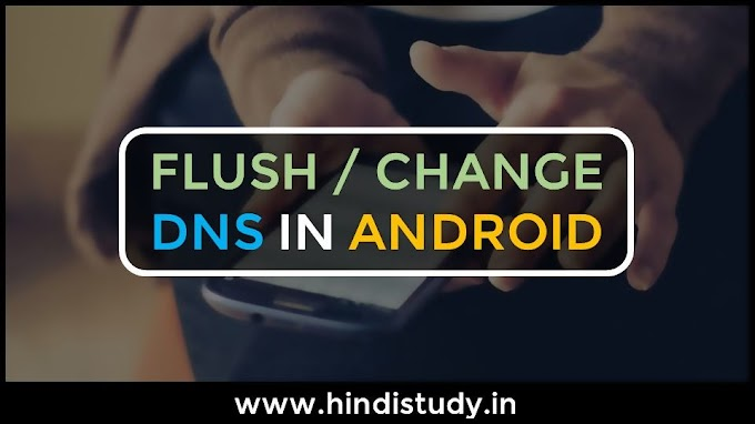 Android phone mein DNS kaise change ya flush kare?