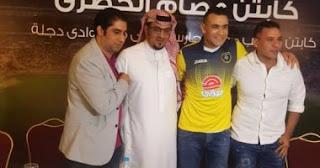عصام الحضري، ينضم رسميا لنادي التعاون السعودي، لمدة موسم واحد