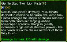 Gentle Step Twin Lion Fists detail