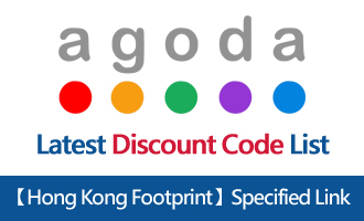 Click Here to Get Agoda Latest Discount Code