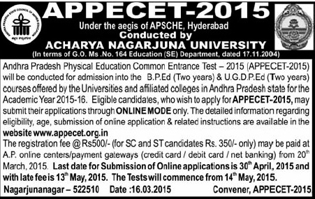 APPECET 2015 Detailed Notification, Important Dates, Download Hall tickets, Results, Allotments