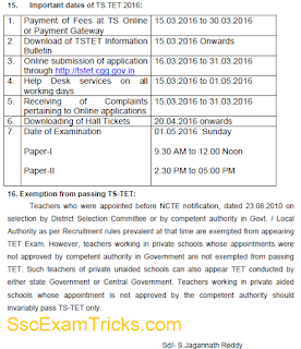TSTET 2016 result score card date