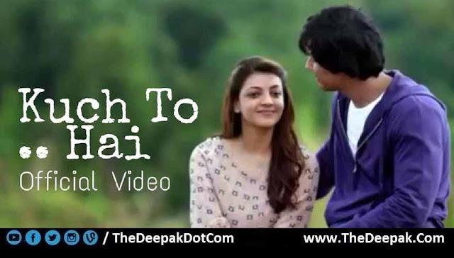 Kuch To Hai Guitar Chords, Hindi song from the movie Do Lafzon Ki Kahani