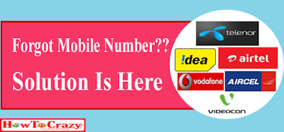 how-to-check-own-mobile-number
