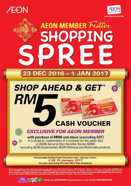 AEON MEMBER Festive Shopping Spree Free Cash Voucher Promo