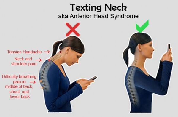 Есть ли у вас текстовая шея или как поднять голову.