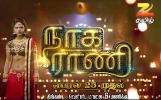 Naaga Raani 08-07-2016 Zee Tamil Serial | Naaga Raani 08.07.2016