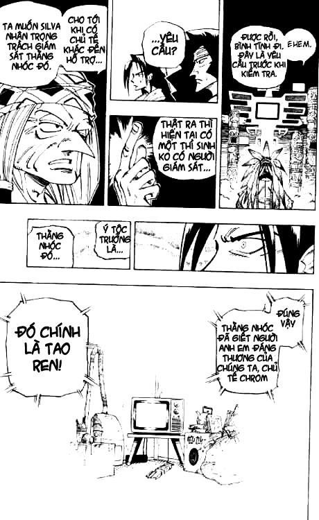 Shaman King [Vua pháp thuật] chap 54 trang 10