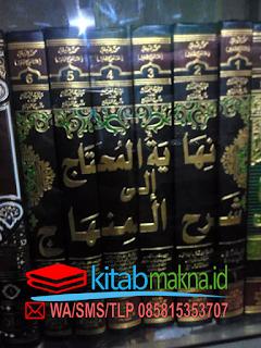 Kitab Nihayatul Muhtaz ila Syarah Minhaj 6 jilid