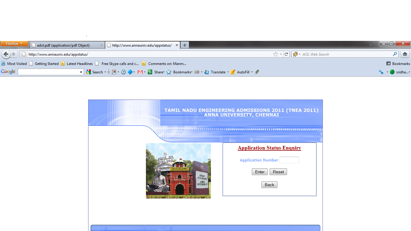 Anna University application status | ENGINEERING COLLEGE ADMISSION