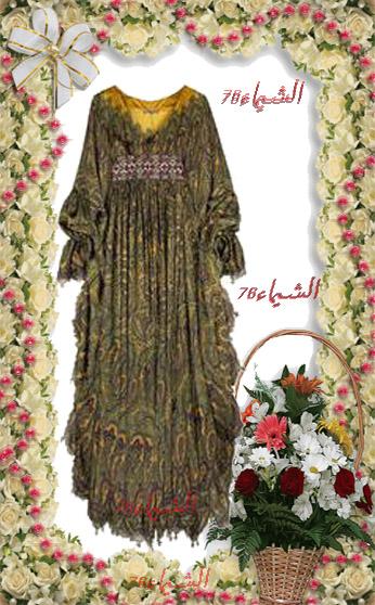 ملابس  للبنات المحجبات 187148.png.jpg