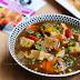 How to make paneer chilli, paneer chilli recipe
