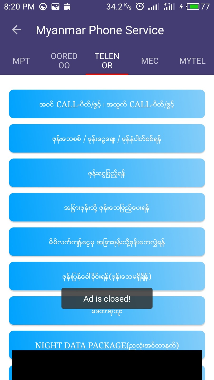 Apg Application: Myanmar Phone Service Application