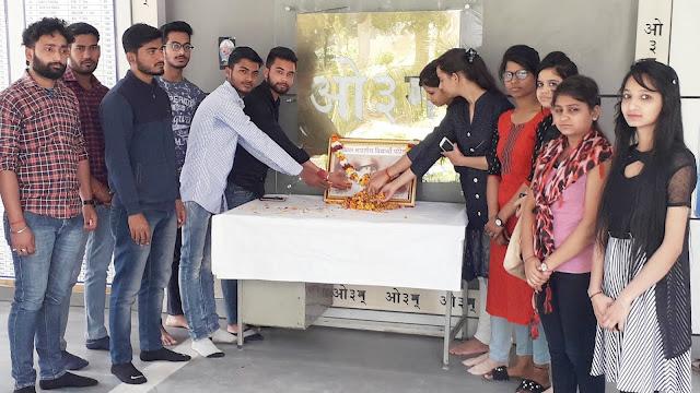 Akhil Bharatiya Vidyarthi Parishad, Faridabad, with the students, saluted the martyrs.