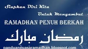 Hikmah dan Keutamaan Bulan Suci Ramadhan dan dalilnya