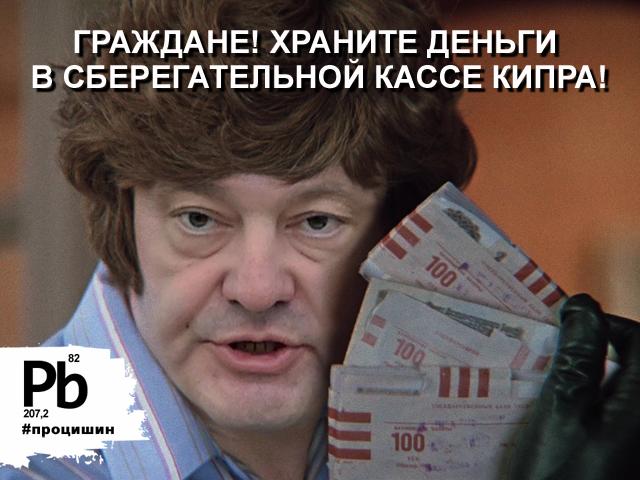 Более месяца Нацбанк находится под спланированной политической информационной атакой, - Гонтарева - Цензор.НЕТ 3542