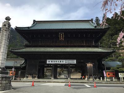 久遠寺 三門