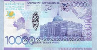 Kazakhstan 10.000 tenge reverse