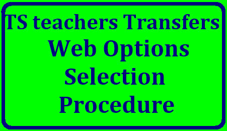 Online Transfers to Teachers in Telangana - Process to Exercise Web Options - DOs and Don'ts Telangana Govt decided to conduct Online Transfers to teachers through web Options. As it is First time conducting Transfers Online Mode, Teachers need to get knowledge about Filling Online Application Form in http://cdse.telangana.gov.in i.e How to Submit Online Application Form Required Information and Documents while going to do Submission of Online Application Form for Transfers, Certificates to be uploaded, Process to Exercise web Options online-transfers-to-teachers-in-telangana-process-filling-application-form-exercising-web-options/2018/05/online-transfers-to-teachers-in-telangana-process-filling-application-form-exercising-web-options.html