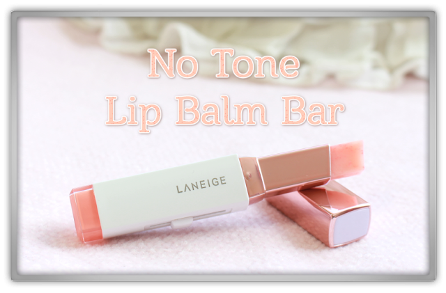 Laneige Two Tone Shadow Bar diy do it yourself Haul Review kbeauty lip balm makeup beauty blog blogger