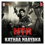 ntr-kathanayakudu-2018 Top Album