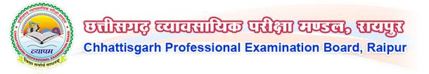 cgvyapam answer key choise.gov.in