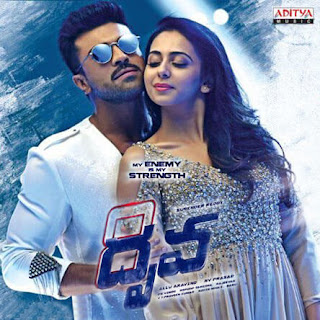 Dhruva (2016) Telugu Movie Audio CD Front Covers, Posters, Pictures, Pics, Images, Photos, Wallpapers