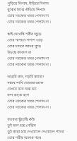 Noroker Khobor song lyrics movie Charitraheen