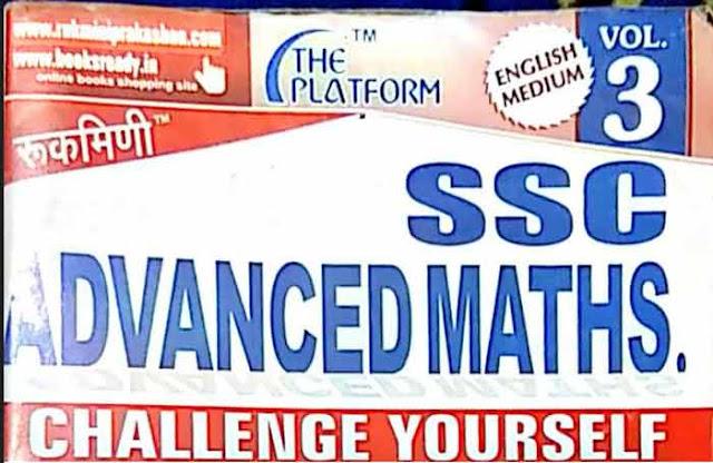 Free-Book : Platform SSC Advance Maths Volume-3 [PDF Download] - Exam Tyaari