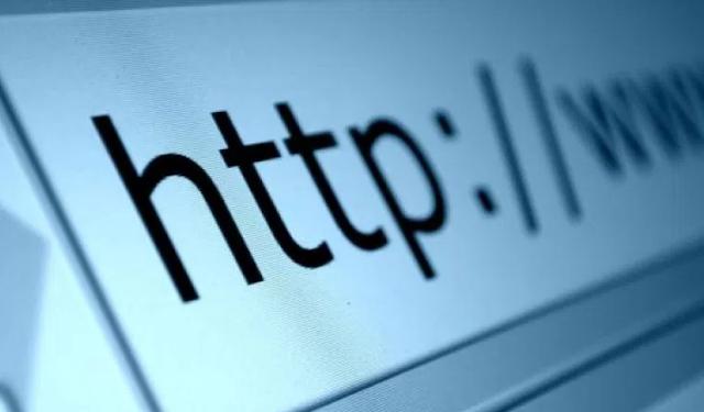 Apa itu Proxy HTTP ?