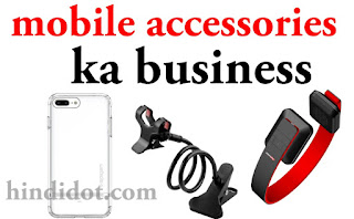 Mobile accessories item business