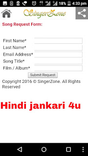 singerzone app