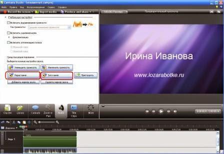 http://www.iozarabotke.ru/2015/03/kak-sdelat-videozastavku.html