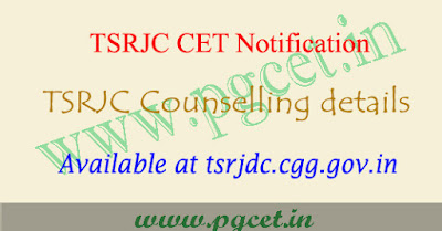 TSRJC counselling dates 2019-2020 details, 1st & 2nd phase schedule