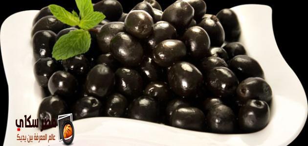 مخلل الزيتون الأسود وخطوات التحضير