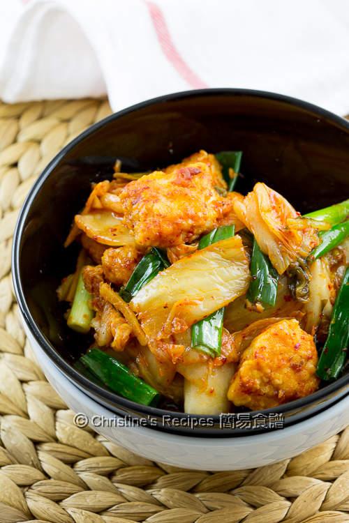 泡菜炒雞塊 Kimchi Chicken Stir Fry02