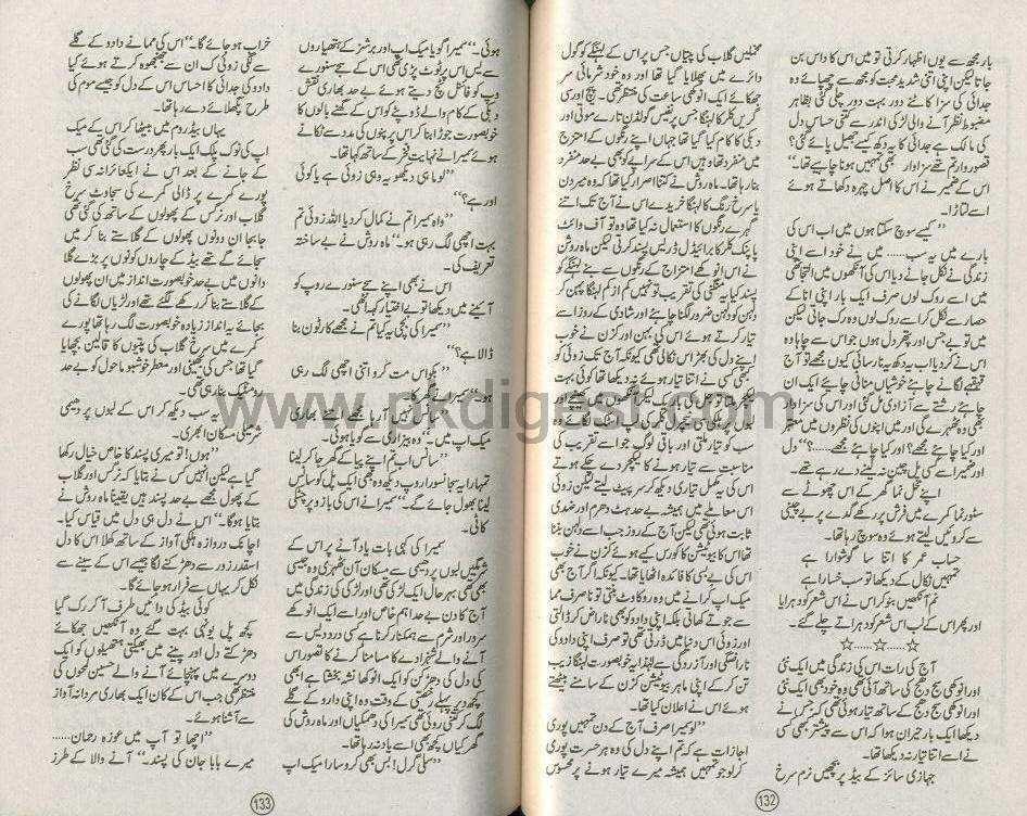 Kitab Dost: Auza novel by Qurrat ul Ain Roy Online Reading