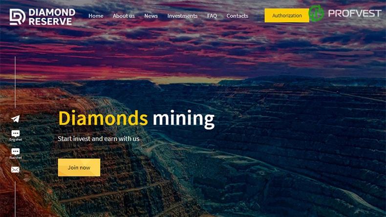 Diamond Reserve обзор и отзывы HYIP-проекта