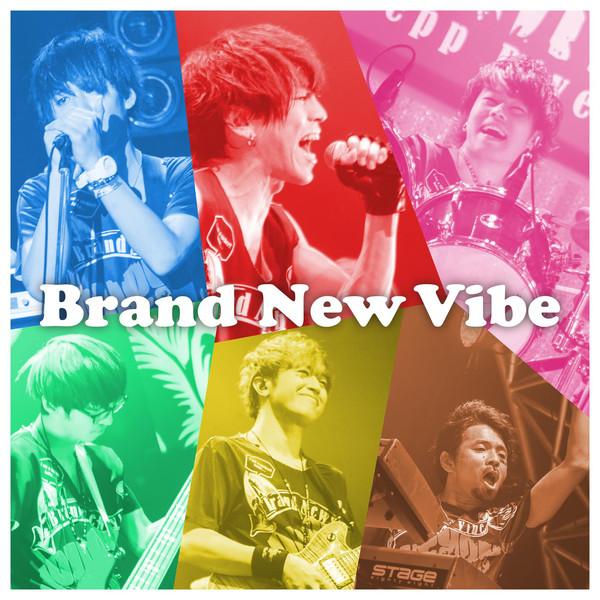[Single] Brand New Vibe – うりゃおい。(2016.05.25/MP3/RAR)