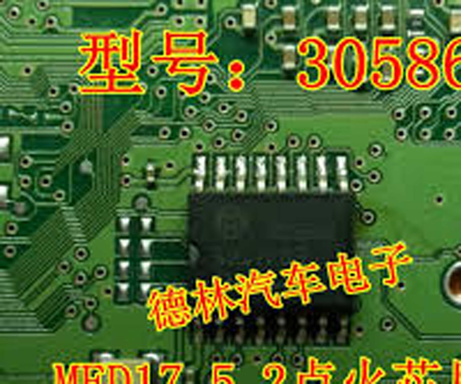 Car Driver IC Chips Bosch ponent for repair of ECU