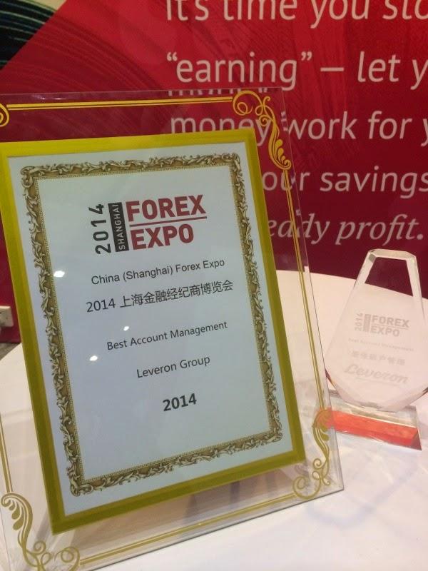 Leveron на выставке в Китае