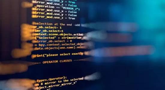 Multinacional está contratando 300 profissionais de tecnologia no Brasil