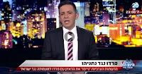 ערוץ 20 Amir Ivgi