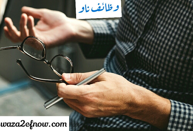 فرص عمل للمحاسبين اليوم في دول الخليج 2018 | وظائف ناو