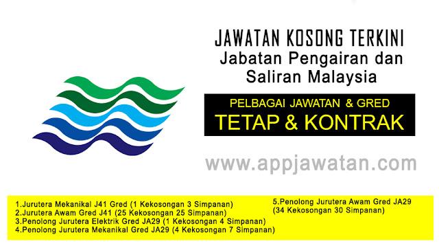 Jawatan Kosong di Jabatan Pengairan dan Saliran Malaysia