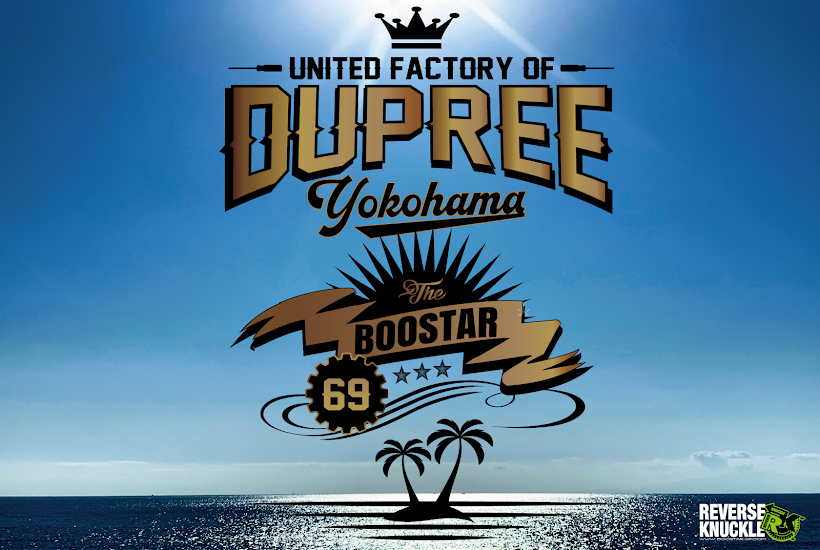 Dupree United Factory !!