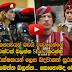 Escorted by Female Bodyguards, Gaddafi Visits Kyiv