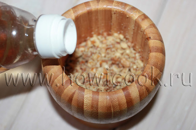 рецепт салата глехурад с пошаговыми фото