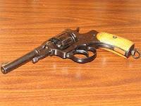 Револьвер Р-1 «Наганыч»