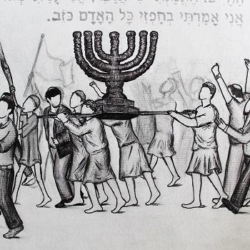 men-holding-menora